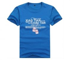 All Blue With Print Tee in UK and Australia