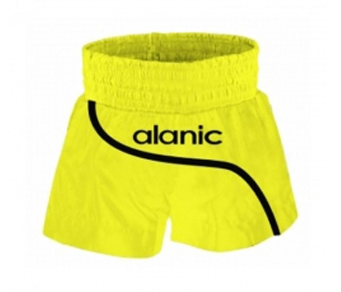 Simple Yellow Boxing Shorts in UK and Australia